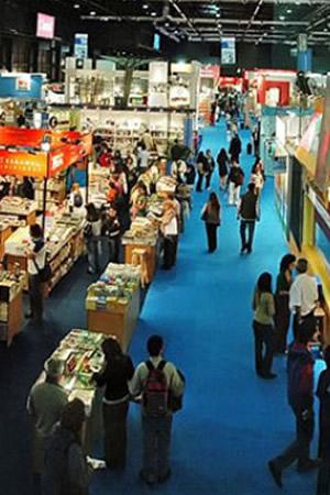 Feria Internacional del libro Buenos Aires 1