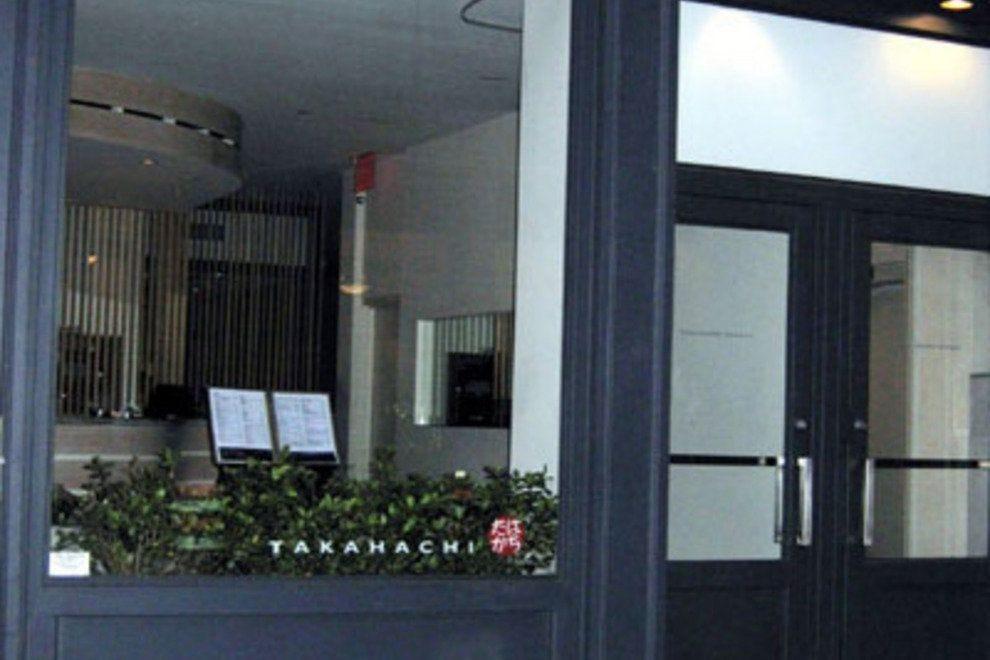 Takahachi Tribeca