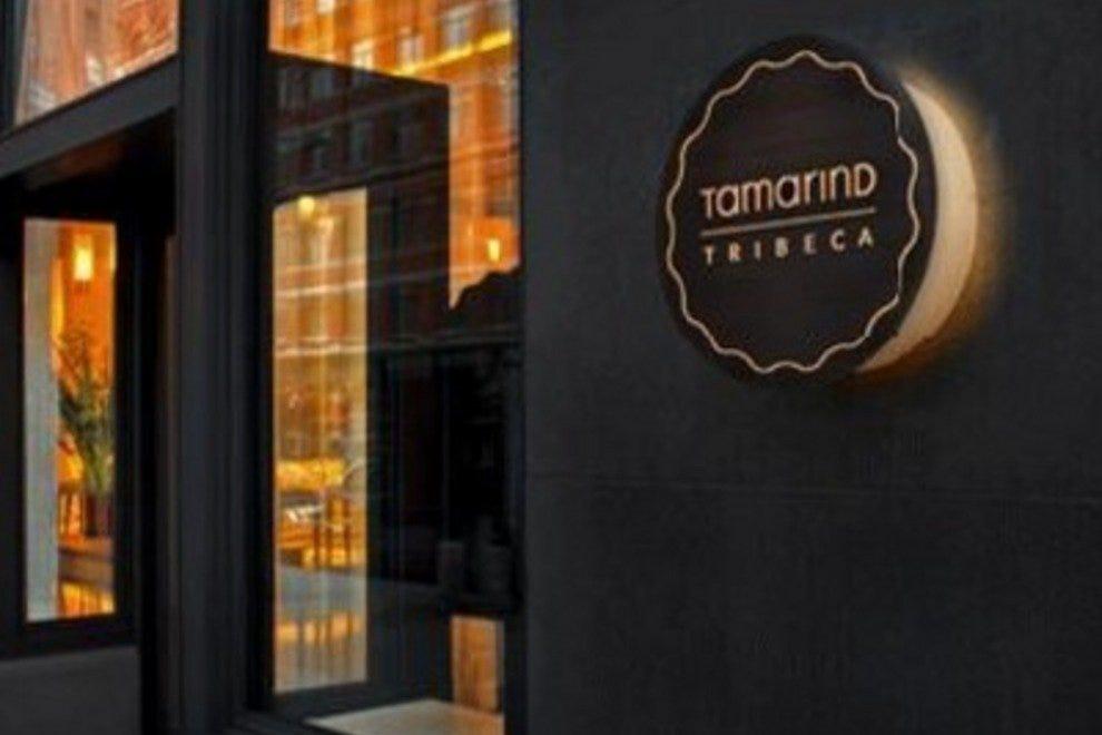 Tamarindo - Tribeca
