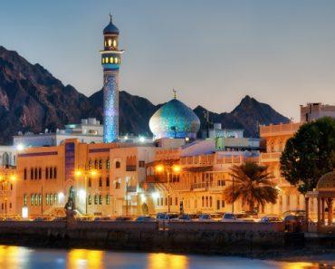 Radisson Hotel Apartments Muscat Ghala Heights abrirá en Omán | Noticias 2