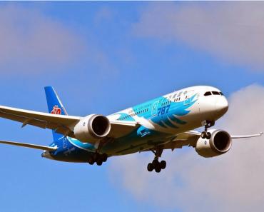 IATA: Aviación recibirá un golpe de coronavirus por US $ 30.000mn   Noticias 11