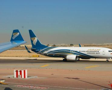 Oman Air aterrizará todos los vuelos desde el domingo   Noticias 7